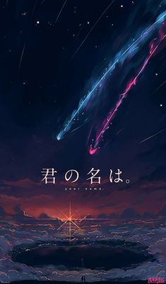 Watch high-quality anime in English subbed on any browser and devices. Watch anime similar to kissanime, and gogoanime Anime Backgrounds Wallpapers, Anime Scenery Wallpaper, Cute Anime Wallpaper, Animes Wallpapers, Cute Wallpapers, Anime Artwork, Your Name Movie, Your Name Anime, Kimi No Na Wa Wallpaper
