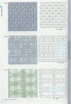 Crochet_Patterns_book+300-30.jpg (1000×1477)
