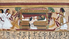 Mummy of Ani in the funeral procession