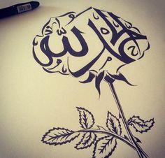 Praise to God (Arabic: الحمد لله) http://en.wikipedia.org/wiki/Alhamdulillah
