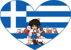 Greece with Nation Cats Shimeji Heart by LadyAxis on deviantART
