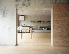 Setagaya Flat   Naruse Inokuma Architects.   Yellowtrace — Interior Design, Architecture, Art, Photography, Lifestyle & Design Culture Blog.