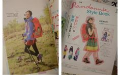 Randonnee outdoor/fashion magazine demonstrates how trekking can be trendy