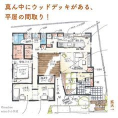 House Layouts, Deco, House Plans, Floor Plans, Exterior, House Design, Flooring, How To Plan, Houses