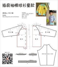 [Руководство] Лю мяу пункт реглан бейсбол рубашка (рисунок Учебник бумага)