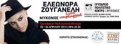 """Στο """"νησί των ανέμων"""" θα βρίσκεται σήμερα η Ελεωνόρα μας για την πρώτη εκ των δύο εμφανίσεών της!!! 3 & 4 Απριλίου 2013. #eleonorazouganeli #eleonorazouganelh #zouganeli #zouganelh #zoyganeli #zoyganelh #elews #elewsofficial #elewsofficialfanclub #fanclub"""