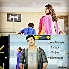 Movie Love Quotes, First Love Quotes, Favorite Movie Quotes, Cute Love Quotes, Tamil Songs Lyrics, Song Lyric Quotes, Love Songs Lyrics, Filmy Quotes, Beautiful Lyrics
