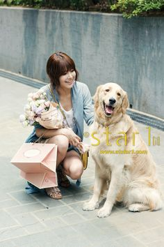 snsd sooyoung star1 magazine with puppy