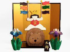 五月人形Aセット 木のおもちゃ杢・MOKU