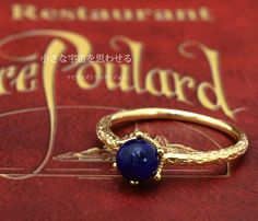 Lapis lazuli ring ラピスラズリリング