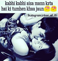 Sachiiii qasam see g mere pariii c jaaaan 😍😘💞 True Love Qoutes, Love My Wife Quotes, Couples Quotes Love, Love Picture Quotes, Qoutes About Love, I Love My Wife, Cute Love Quotes, Couple Quotes, Fun Quotes