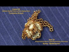 Beaded Flowers by Liudmila Bozhko. Lesson 24. Цветы из бисера от Людмилы Божко. Урок 24 - YouTube Peyote Beading, Beading Tutorials, Bead Weaving, Beaded Flowers, Seed Beads, Brooch, Jewelry, Videos, Youtube