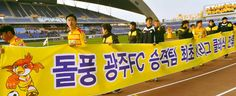 [광주FC 38R 리뷰] '10승 달성' 광주, 대전 꺾으며 시즌 마무리