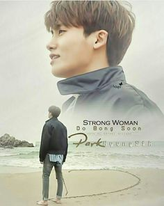 Bong Soon, Let's make a love together today and forever. Park Hyung Sik Hwarang, Park Hyung Shik, Strong Girls, Strong Women, The Heirs, K Pop, Ahn Min Hyuk, Strong Woman Do Bong Soon, Jinyoung