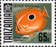 Tanzania 1967 Fish Fine Mint SG 149 Scott 26 Other Tanzania and British Commonwealth Stamps HERE!