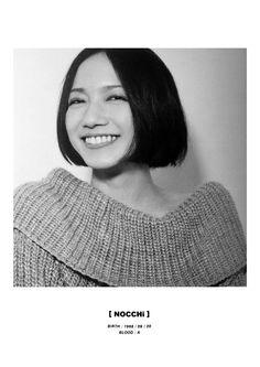 (」°口°)」 • Perfume Jpop, How To Style Bangs, Essential Oil Perfume, Japanese Girl Group, Messy Hairstyles, Fragrance Oil, Instagram Fashion, Singer