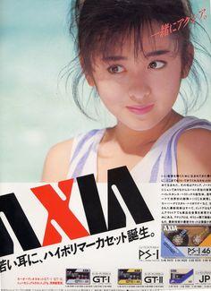 卒業 斉藤由貴 | 気まぐれブログ - 楽天ブログ Japan Advertising, Retro Advertising, Retro Ads, Vintage Advertisements, Vintage Labels, Vintage Ads, Japanese Poster, Oui Oui, Old Ads