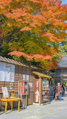 Aesthetic Japan, City Aesthetic, Aesthetic Themes, Travel Aesthetic, Aesthetic Pictures, Anime Scenery Wallpaper, Aesthetic Pastel Wallpaper, Aesthetic Backgrounds, Wallpaper Backgrounds