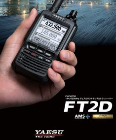 Yaesu Eric received his new Yaesu yesterday. Here's our first video. The good news, it use the same fast charger as the and now the volume is direct without having to Hf Radio, Morse Code, Severe Weather, How To Treat Acne, Walkie Talkie, Immune System, Good News