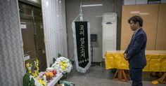 As a growing number of South Koreans are dying alone with no relative willing to claim their remains and perform a final ritual, an activist and his organization help to fill the void.