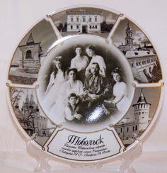 Romanovs at Tobolsk Commemorative Plate