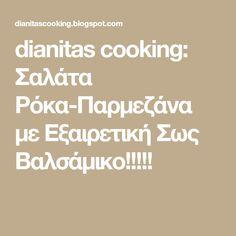 dianitas cooking: Σαλάτα Ρόκα-Παρμεζάνα με Εξαιρετική Σως Βαλσάμικο!!!!! Cooking, Blog, Kitchen, Blogging, Brewing, Cuisine, Cook