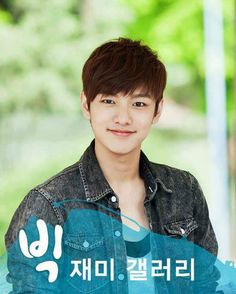 Shin Won Ho on Check it out! Cross Gene, Won Ho, Watch Full Episodes, Asian Actors, Celebrities, Musicians, Check, Celebs, Music Artists