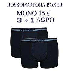 RossoPorpora Boxer ...15€ και 3+1 δώρο!!!προλαβαίνεις?Για παραγγελίες μέσω site