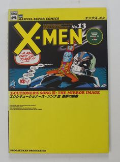 X-Men 13 ( Shogakukan 1996, 1st Edition ) CLICK THE FOLLOWING LINK TO BUY IT ( IF STILL AVAILABLE ) http://www.delcampe.net/page/item/id,0398894425,language,E.html