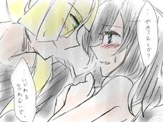 Pokemon characters Gladion and Moon in love. Sunmoonshipping