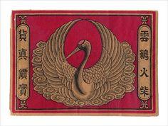 Giclee print of a vintage Japanese Matchbox Label. Vintage Labels, Vintage Posters, Vintage Prints, Vintage Ephemera, Japanese Drawings, Japanese Art, Logo Label, Vintage Tattoo Design, Phoenix Art
