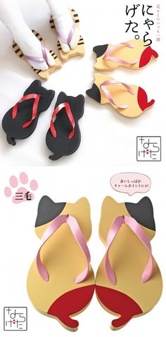 Japanese brand Nyarageta has a creative take on the traditional flip flop with their cat sandals.