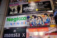 Negiccoのアドトラックが渋谷の街を走っていました