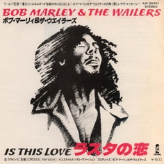 **Bob Marley** Record Sleeve. More fantastic album covers, pictures, music and videos of *Bob Marley & The Wailers* on: https://de.pinterest.com/ReggaeHeart/