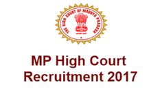 MP High Court Recruitment For Peon - 558 Posts Sweeper - 110 Posts Gardener - 31 Posts Driver - 40 Posts ~ Apply First Job