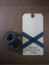 Washi Tape - Sharkskin Indigo Masking Tape, Washi Tape, Invitation, Stationery Paper, Rice Paper, Craft Party, Indigo, Arts And Crafts, Notes