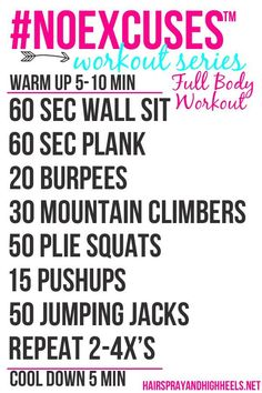 No Excuses Workout Series Full Body Workout (scheduled via http://www.tailwindapp.com?utm_source=pinterest&utm_medium=twpin&utm_content=post265975&utm_campaign=scheduler_attribution) (scheduled via http://www.tailwindapp.com?utm_source=pinterest&utm_medium=twpin&utm_content=post294979&utm_campaign=scheduler_attribution)