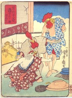 Roosters Squabbling over a Spill by Kuniyoshi from the Comic 12 Signs (vertical) series Japanese Illustration, Retro Illustration, Japanese Monster, Japan Painting, Japanese Folklore, Japanese Tattoo Art, Asian History, Sketch Painting, Japanese Prints