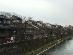 Kanzue street in Kanazawa