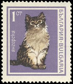 Bulgaria 1967 Cat Stamps