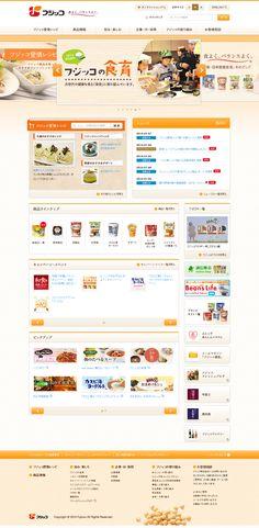 http://www.fujicco.co.jp/index.html