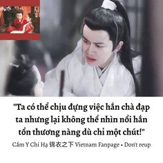 Fall For You, Laos, Drama, Film, Quotes, Anime, Movie, Fictional Characters, Quotations