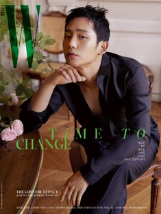 "After the success of the drama ""Something In The Rain"" (and who doesn't like Noona romances – heh) Jung Hae In sat down for an interview and pictorial in W Magazine. Korean Star, Korean Men, Asian Actors, Korean Actors, Korean Idols, W Korea, W Magazine, Magazine Covers, Kdrama Actors"