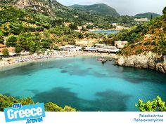 Paleokastritsa, Corfu. http://www.corfu-tours.gr/