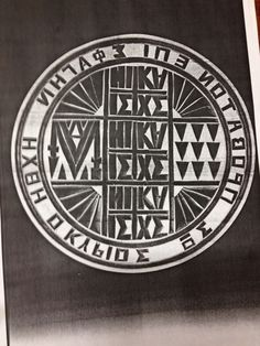 Photocopy of the design of the Orthodox Hand Carved Prosfora seal