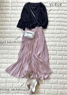 Improve How You Look With These Great Fashion Tips Long Skirt Outfits, Maxi Outfits, Casual Outfits, Daily Fashion, Girl Fashion, Fashion Dresses, Womens Fashion, Stylish Dresses For Girls, Trendy Summer Outfits