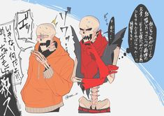 Undertale Fanart, Undertale Comic, Underswap Papyrus, Overwatch Reaper, Fnaf, Twitter, Fan Art, Comics, Anime