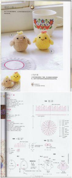 Amigurumi Maneki Neko Free Pattern : Amigurumi Tenorikuma Kawaii Bear - Free Crochet Chart and ...