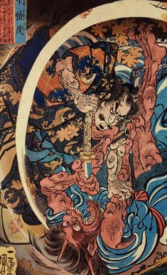 Utagawa Kuniyoshi (歌川国芳) Woodblock print, oban tate-e. Taira no Koremochi killing the demon woman with a long sword. Japanese Art Prints, Japanese Artwork, Japanese Tattoo Art, Japanese Painting, Folklore Japonais, Art Japonais, Samurai Artwork, Japanese Warrior, Japanese Art Samurai