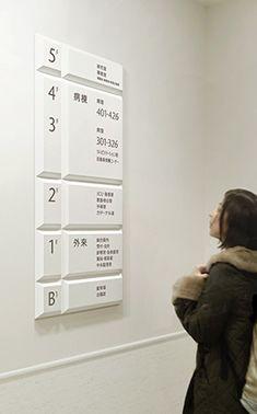 宫崎骏设计/ KMD公司